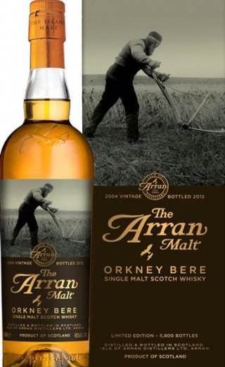 Arran_bere_barley.jpg