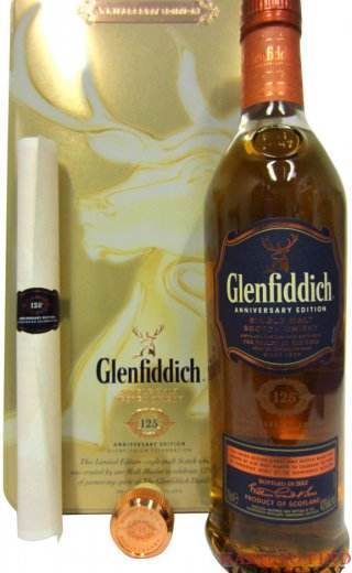 Glenfiddich_125th_Anniversary_Edition.jpg